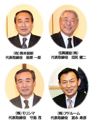 ゲスト:萩原一郎さん、田尻健二さん、守島 茂二さん、冨永寿彦さん