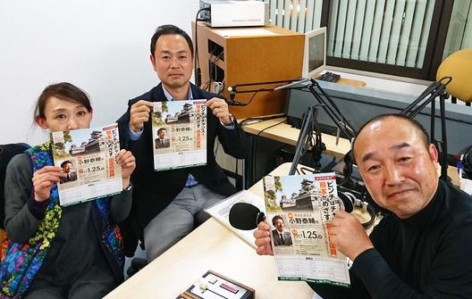 ゲストの田中美和さん(写真左)、國元祐介さん(写真中央)、吉田周生さん(写真右)