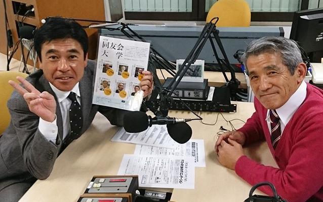 ゲストの田中芳和さん(写真左)、村上正弘さん(写真右)
