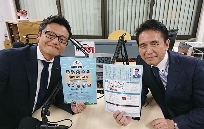 ゲストの清﨑 智大さん(写真左)と德永 雅三さん(写真右)