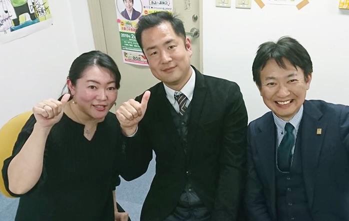 ゲストの永野 久美さん(写真左)と金子 哲也さん(写真中央)と端田 直也さん(写真右)