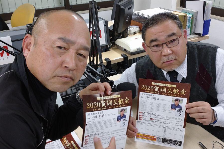 ゲストの吉田周生さん(写真左)、小山剛司さん(写真右)