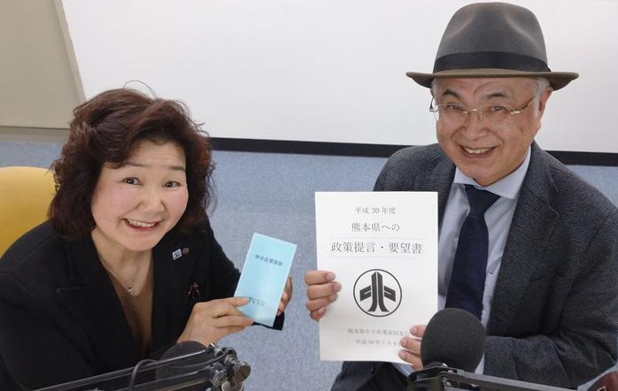 ゲストの田尻ヤス子さん(写真左)、山本友晴さん(写真右)