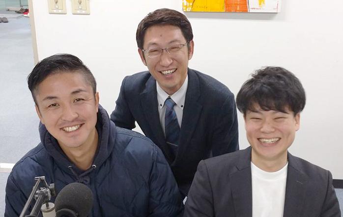 ゲストの(左)富澤堅仁さん(中央)村上毅さん(右)別當優輝さん