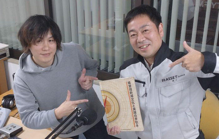 ゲストの(左)福間暁さん(右)國本祐介さん