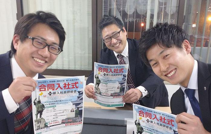 ゲストの(中央)木村大輔さん(左)沼亨晴さん(右)松本拓也さん