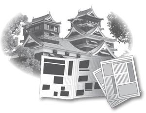 熊本広告協会について