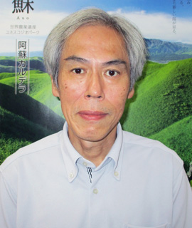 熊本県環境生活部長 田中 義人