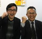 ゲスト : 木村正夫社長、岩井雅彦社長
