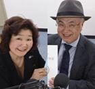 田尻ヤス子、山本友晴
