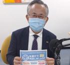 木村正夫代表理事